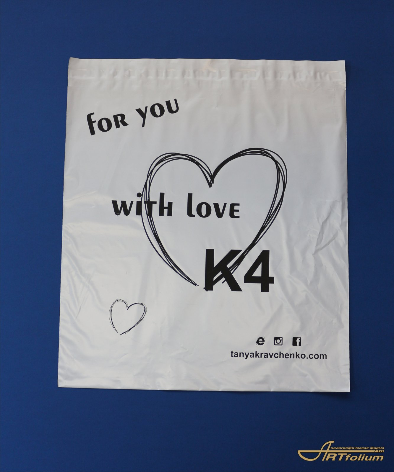 Пакеты курьерские с логотипом